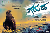 Picture 11 from the Kannada movie Garuda