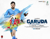 Picture 1 from the Kannada movie Garuda