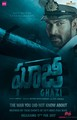 Picture 5 from the Telugu movie Ghazi