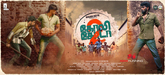 Picture 8 from the Tamil movie Goli Soda 2