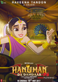 Picture 1 from the Hindi movie Hanuman Da Damdaar