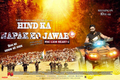 Picture 1 from the Hindi movie Hind Ka NaPak Ko Jawab