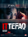 Picture 24 from the Hindi movie Ittefaq