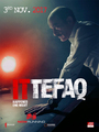 Picture 22 from the Hindi movie Ittefaq