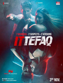 Picture 16 from the Hindi movie Ittefaq