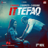 Picture 15 from the Hindi movie Ittefaq
