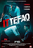 Picture 13 from the Hindi movie Ittefaq