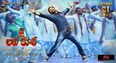 Picture 43 from the Telugu movie Jai Lava Kusa