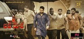 Picture 42 from the Telugu movie Jai Lava Kusa