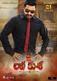Picture 41 from the Telugu movie Jai Lava Kusa