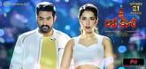 Picture 34 from the Telugu movie Jai Lava Kusa