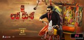 Picture 33 from the Telugu movie Jai Lava Kusa