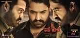 Picture 32 from the Telugu movie Jai Lava Kusa