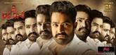 Picture 31 from the Telugu movie Jai Lava Kusa