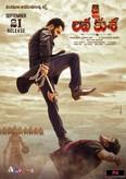 Picture 30 from the Telugu movie Jai Lava Kusa