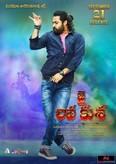 Picture 29 from the Telugu movie Jai Lava Kusa