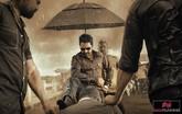 Picture 21 from the Telugu movie Jai Lava Kusa
