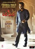 Picture 19 from the Telugu movie Jai Lava Kusa