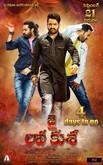 Picture 18 from the Telugu movie Jai Lava Kusa