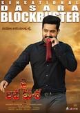 Picture 11 from the Telugu movie Jai Lava Kusa