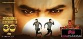 Picture 3 from the Telugu movie Jai Lava Kusa