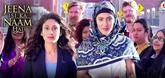 Jeena Isi Ka Naam Hai Video