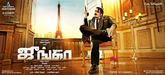 Picture 5 from the Tamil movie Junga
