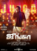 Picture 4 from the Tamil movie Junga