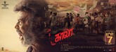 Picture 7 from the Tamil movie Kaala