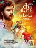 Picture 10 from the Malayalam movie Kala Viplavam Pranayam