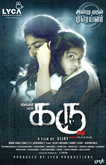 Picture 21 from the Tamil movie Diya