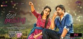 Picture 8 from the Telugu movie Kathalo Rajakumari