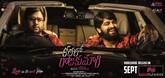 Picture 7 from the Telugu movie Kathalo Rajakumari