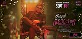 Picture 5 from the Telugu movie Kathalo Rajakumari