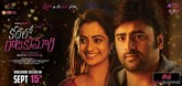 Picture 4 from the Telugu movie Kathalo Rajakumari