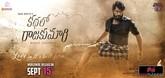 Picture 3 from the Telugu movie Kathalo Rajakumari