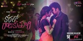 Picture 2 from the Telugu movie Kathalo Rajakumari