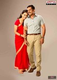 Picture 15 from the Telugu movie Khaki