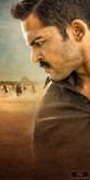 Picture 8 from the Telugu movie Khaki