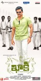 Picture 5 from the Telugu movie Khaki