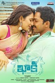 Picture 2 from the Telugu movie Khaki