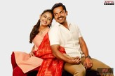 Picture 29 from the Telugu movie Khaki