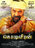Picture 19 from the Tamil movie Kodiveeran