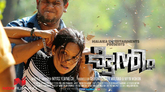 Picture 7 from the Malayalam movie Kuntham