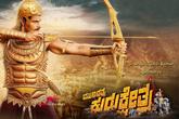 Picture 6 from the Kannada movie Kurukshetra