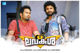 Picture 4 from the Malayalam movie Lavakusha