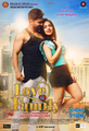 Picture 4 from the Hindi movie Love U Family