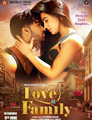 Picture 2 from the Hindi movie Love U Family