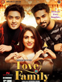 Picture 1 from the Hindi movie Love U Family