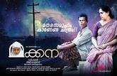 Picture 1 from the Malayalam movie Makkana